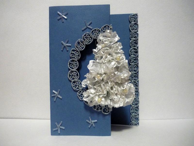 Объёмная открыточка, сделанная своими руками