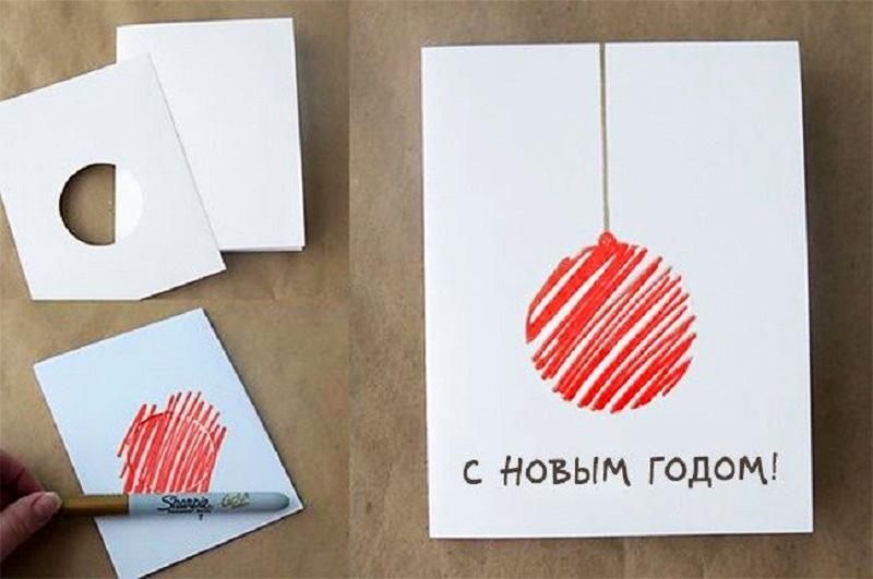 От шарика нужно нарисовать полосочку-верёвочку, а также помочь сделать поздравительную надпись