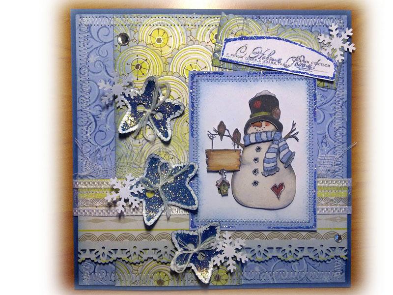 Праздник картинки, открытки новогодние скрапбукинг пошаговый