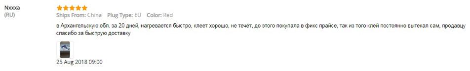 Подробнее на Алиэкспресс: https://ru.aliexpress.com/i/32880001167.html?spm=2114.12057483.0.0.4dbc3dddua3m78