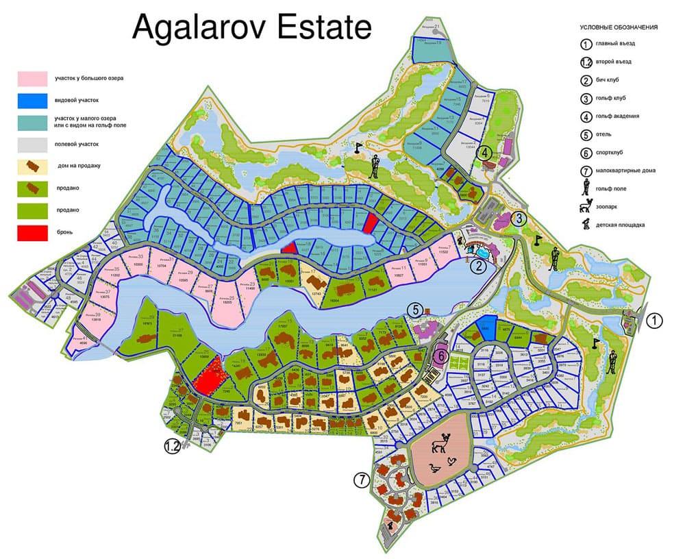 План посёлка Агаларов Эстейт