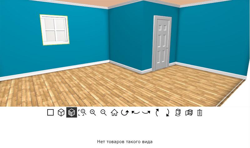 В некоторых конструкторах можно выбрать цвета, текстуры и тип покрытий