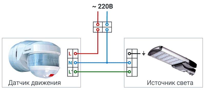 Схема подключения датчика движения для управления светом