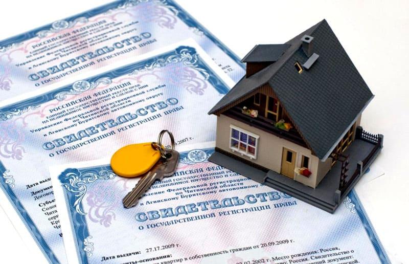 Изучите документы на квартиру, возможно уже сейчас вам нужно внести в них современные правки!