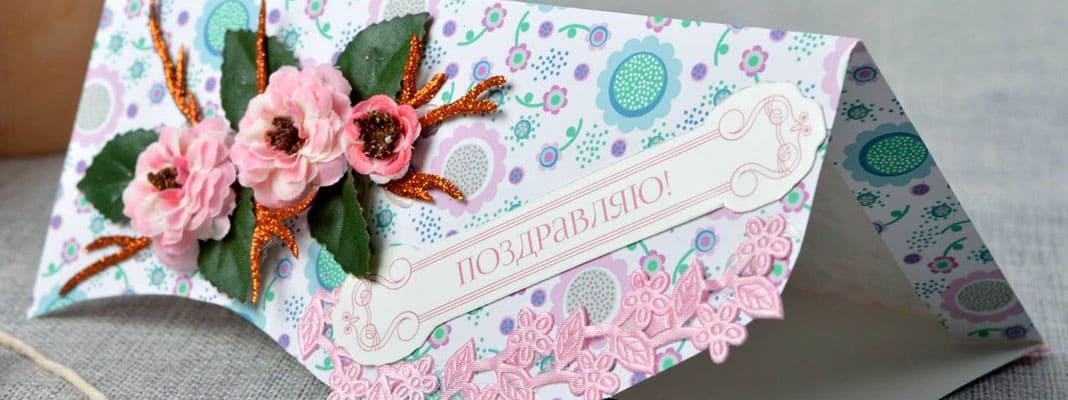 kak-sdelat-konvert-iz-bumagi-formata-A4 Как сделать конверт из А4: своими руками поэтапно, для письма без клея и ножниц, большой и маленький, фото и видео