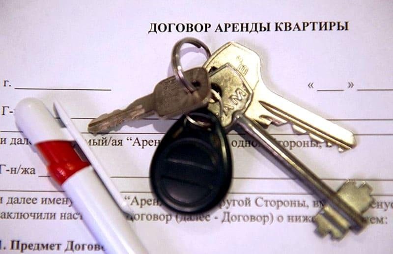 Сдавая свою малогабаритную квартиру в аренду, оформляйте всё официально