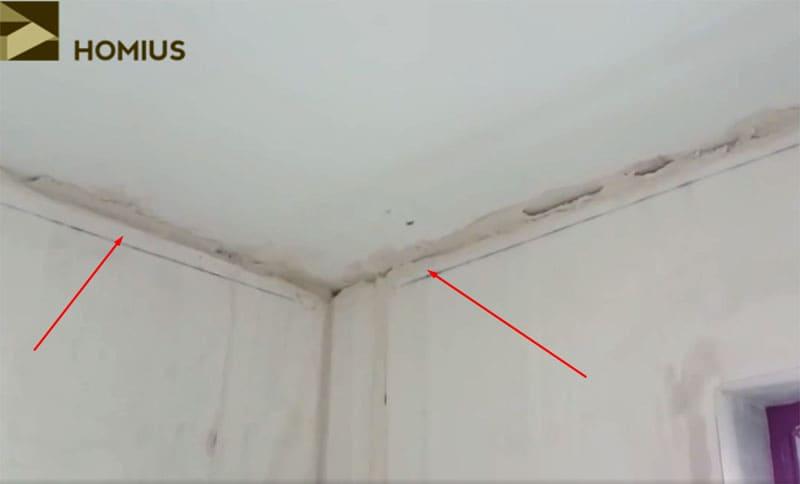 Точка наименьшего расстояния от потолка – 4 см