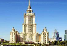 Знаменитые сталинские высотки