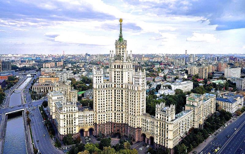 Вид на гостиницу «Украина», нынче Radisson Royal Hotel