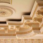 Решение, которое ждали все: лепнина из гипса в классических и современных интерьерах