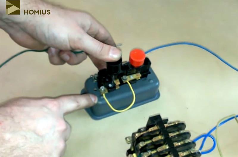 Перемычка между пусковой и стоповой кнопкой необходима