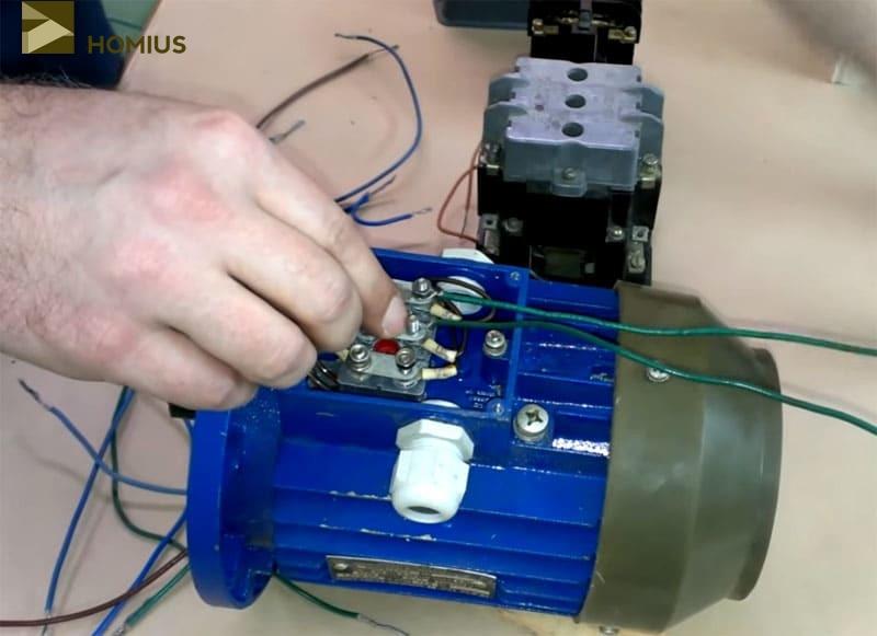 Начало подключения – первые два провода на месте