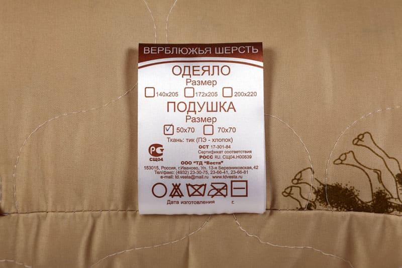 При замере подушек не забывайте, что любое постельное белье может при стирке сесть, поэтому выбирайте модели немного просторнее ваших размеров