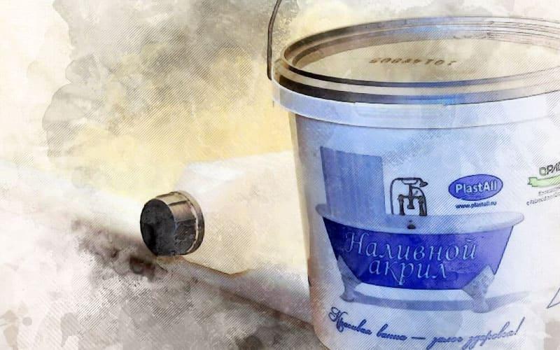 Самостоятельная реставрация эмали ванн жидким акрилом