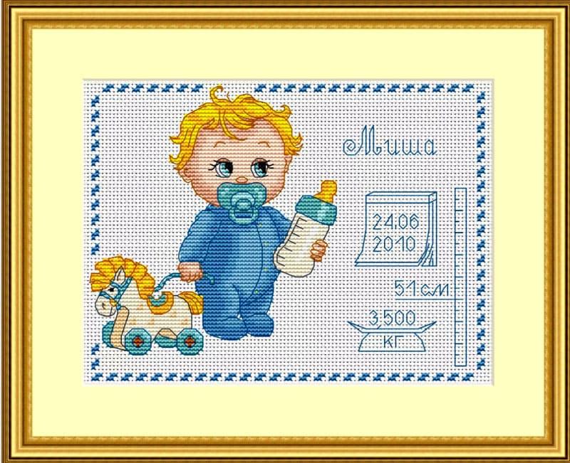 Картинки для вышивки к рождению малыша