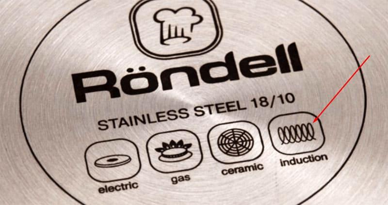 Маркировка в виде спирали и надпись говорит о пригодности посуды для индукционных поверхностей