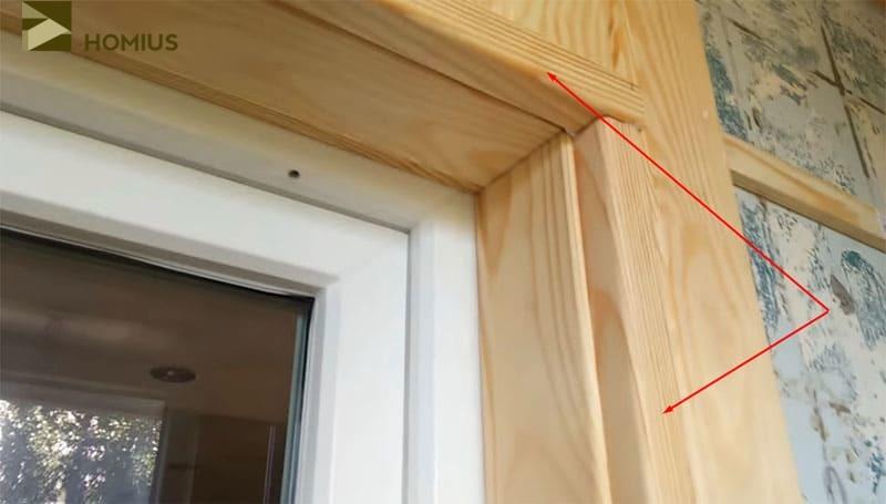 Вот так необходимо пройти все углы вокруг внутреннего окна и балконной двери