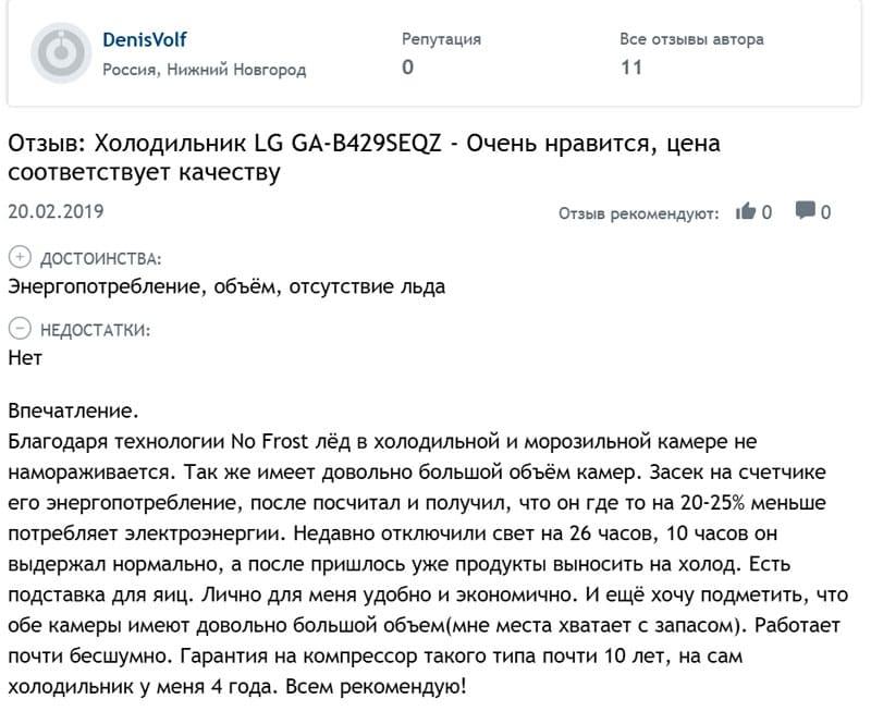 Подробнее на Отзовик: https://otzovik.com/review_7760778.html