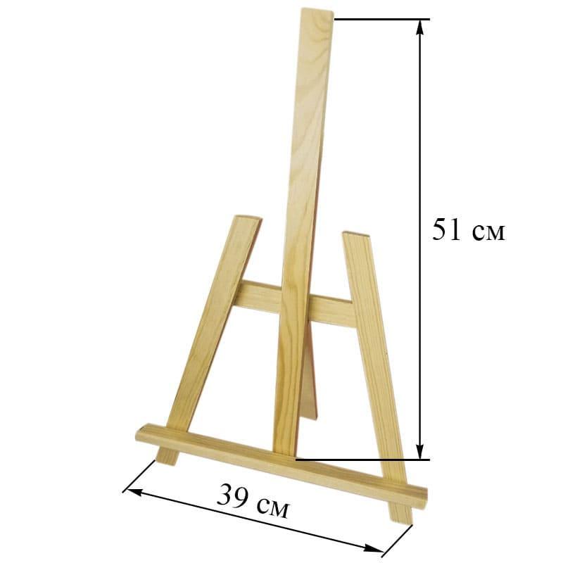 Простейшая конструкция в виде треноги с подставкой для бумаги