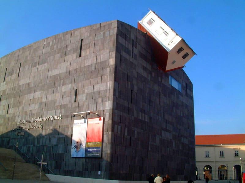 Атакующий дом
