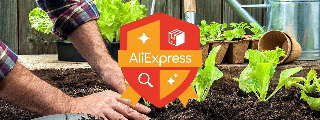 Топ-7 умных гаджетов для дачи от AliExpress