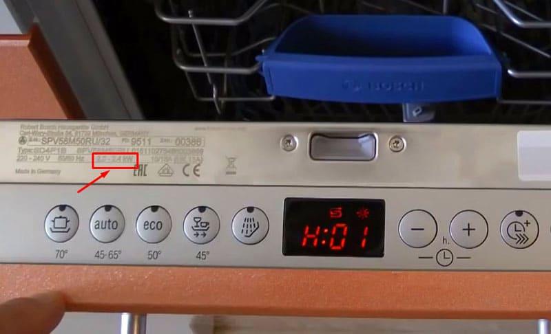 Мощность посудомойки варьируется в пределах 2,0-2,5 кВт
