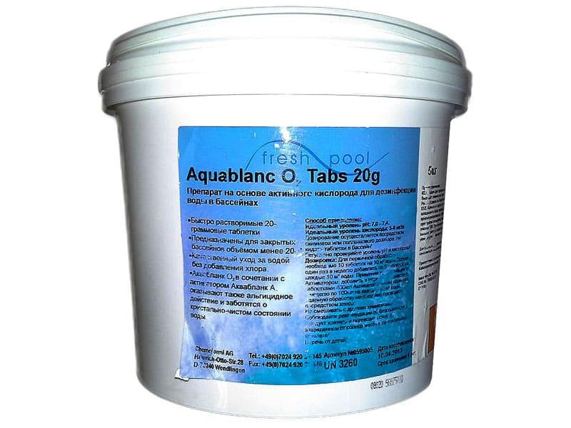 Таблетированная химия «Аквабланк O2»