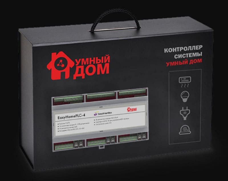 Комплект построен на основе управляющего программно-логического контроллера EasyHome PLC