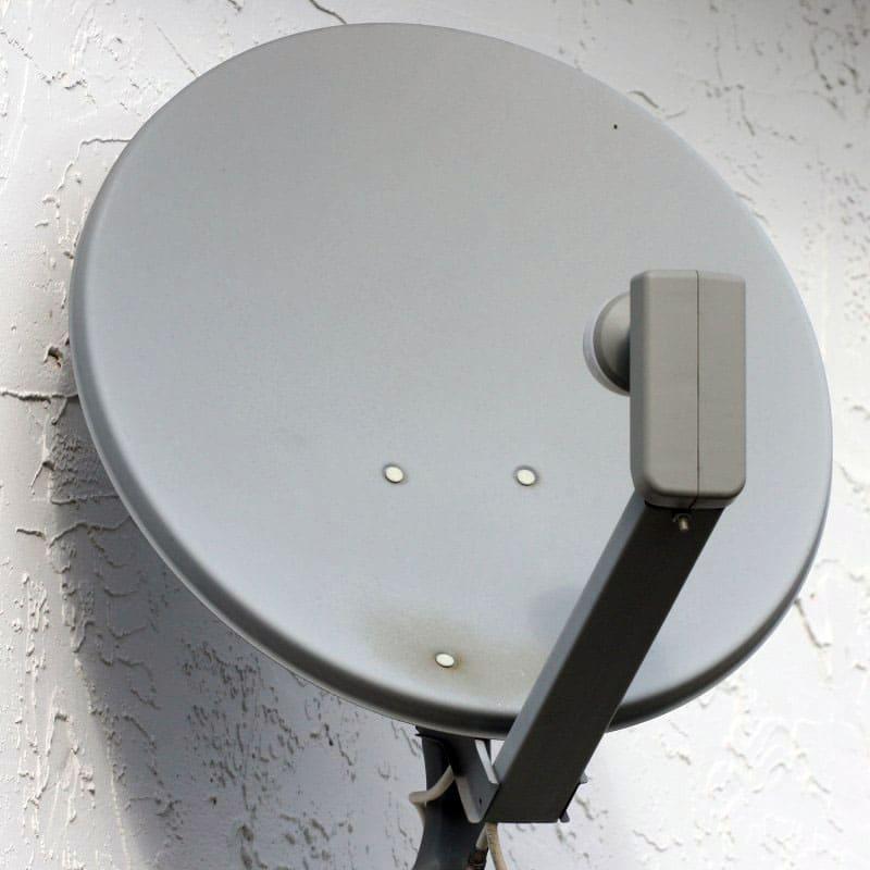 Используя спутниковую тарелку, можно «поймать» интернет даже в удалённых от города местах