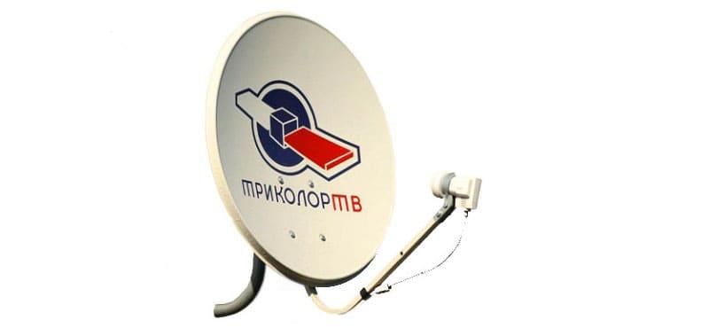 Иногда единственный вариант подключения интернета на даче – спутник «Триколор»
