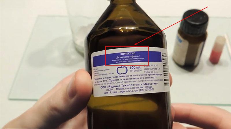 «Димексид» можно приобрести в любой аптеке, а отпускается он свободно, без рецепта