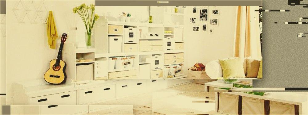 Системы хранения в гостиной от Леруа Мерлен
