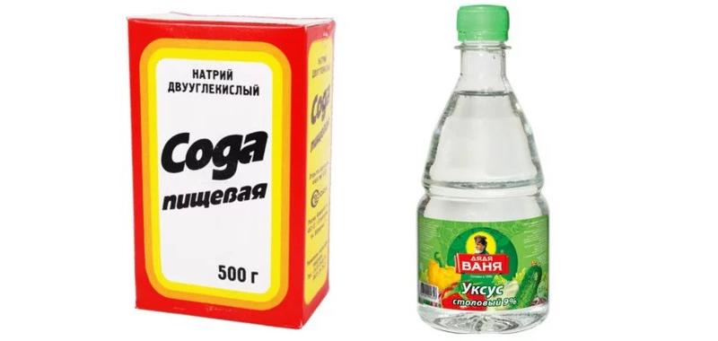 Очистка содой и уксусом