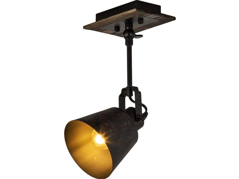 Аккуратный и стильный точечный светильник создаст мягкое освещение нужного вам участка или зоны помещения
