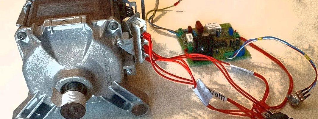 Как подключить двигатель стиральной машины к сети