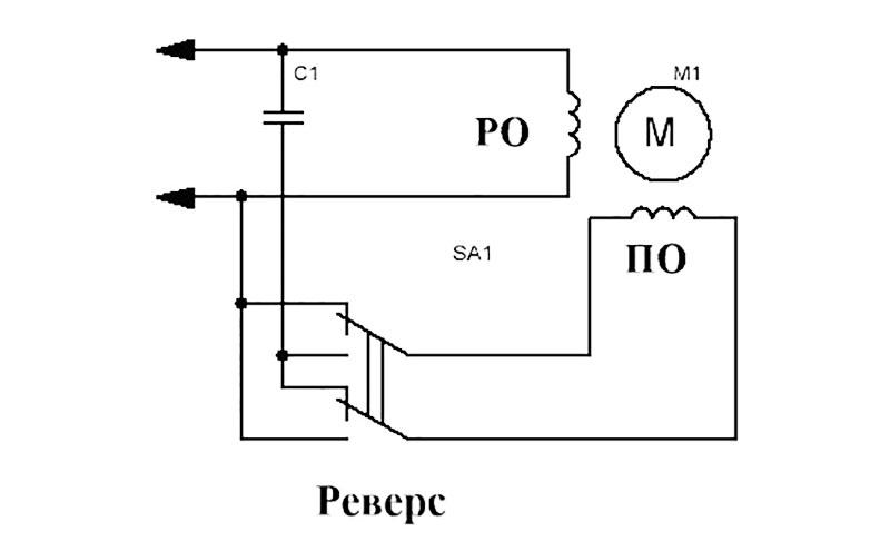 Реверсивная схема подключения асинхронного двигателя с пусковой обмоткой