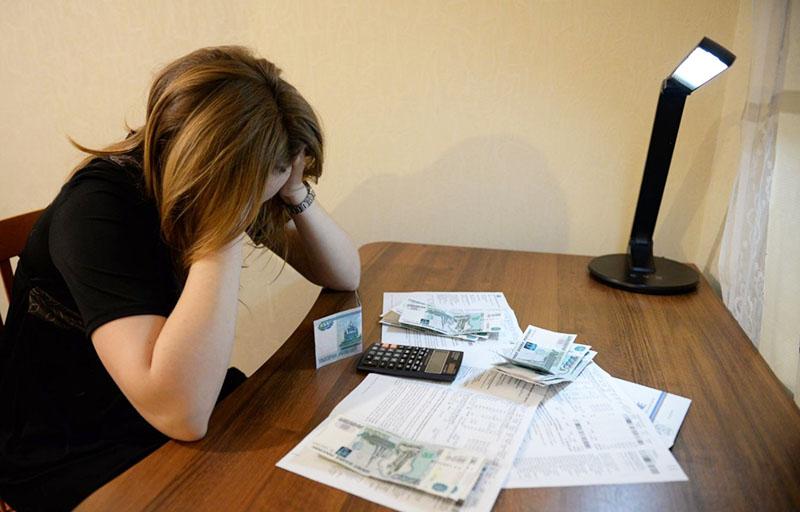 Как списать долги по квартплате