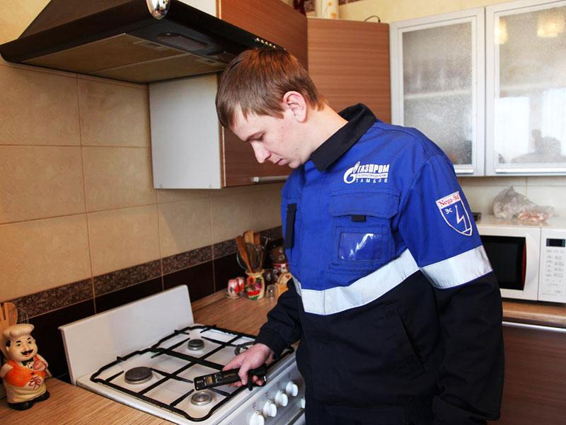 Газовые службы обязаны периодически проверять оборудование