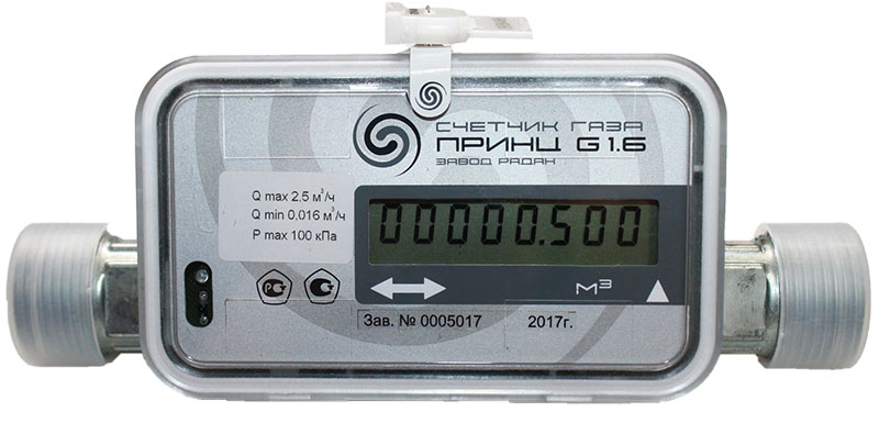 Ультразвуковой прибор удобен для учёта расхода в квартире