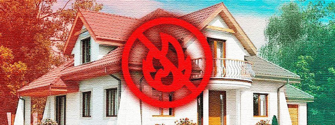 Комплексная защита зданий от пожаров