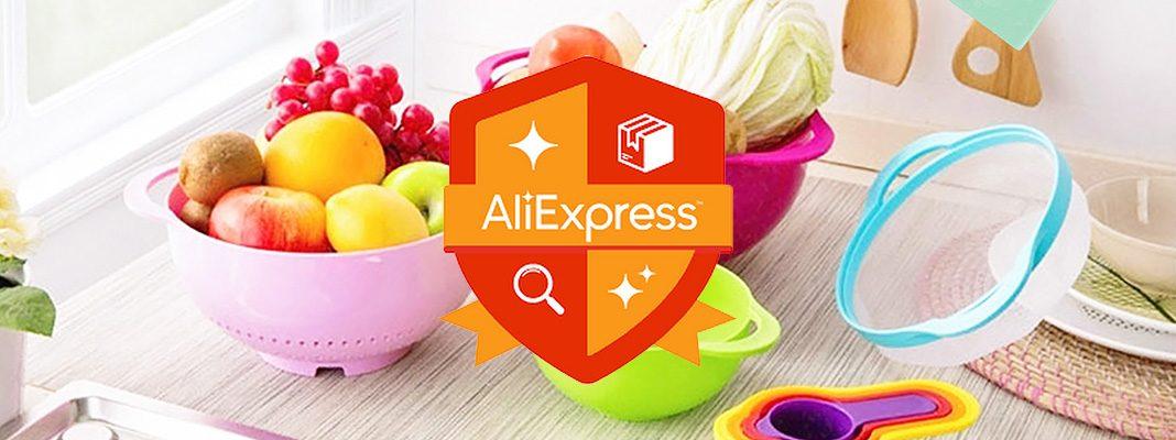 Полезные товары для кухни от AliExpress