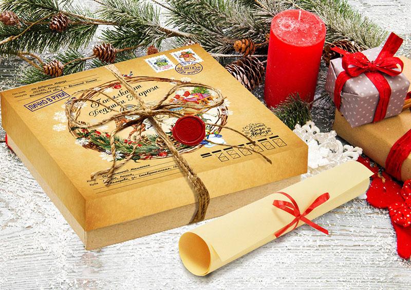 Оригинальный вариант вручения подарка от Деда Мороза
