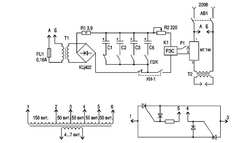 Принципиальная электросхема аппарата контактной сварки