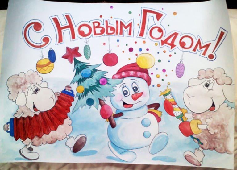 Картинки на стенгазету новогодние