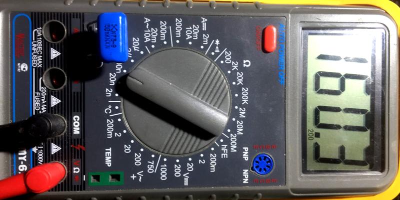 Проверка ёмкости специальным мультиметром