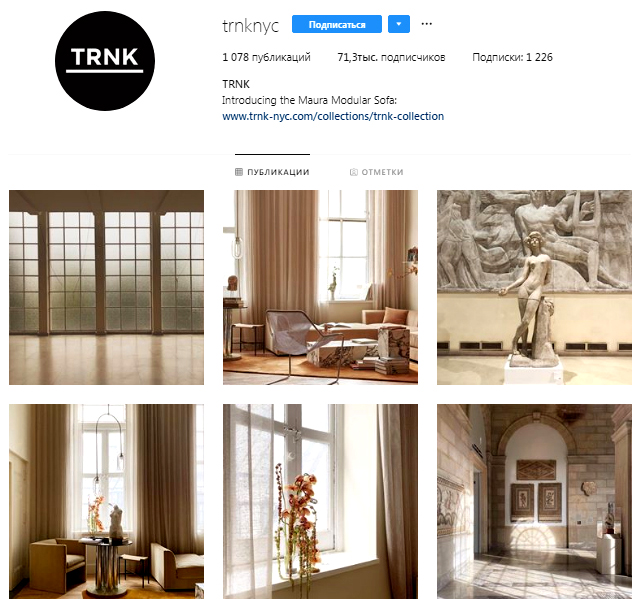 Топ-7 самых интересных страничек Instagram дизайнеров интерьера