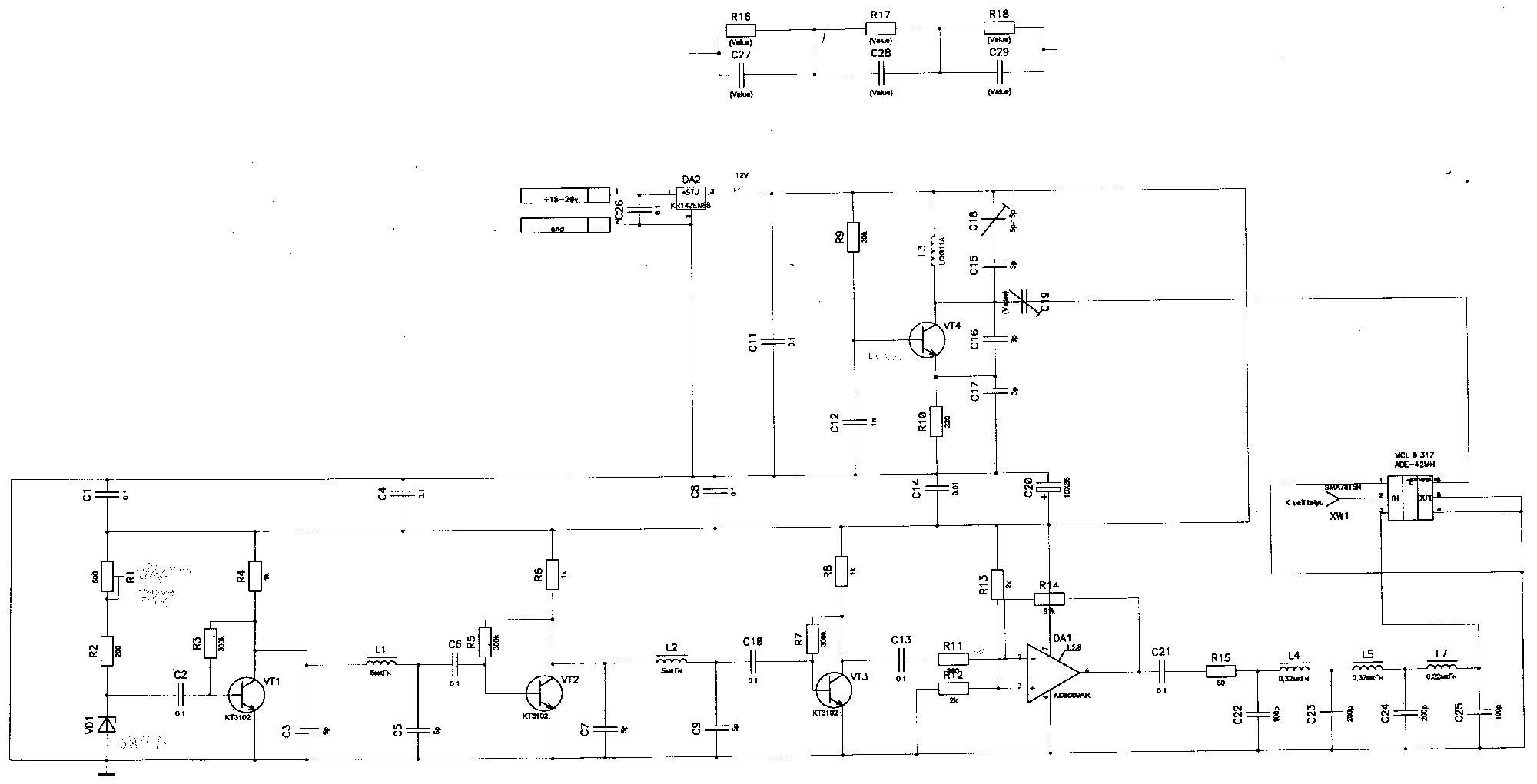 Схема глушилки GSM-сигнала может выглядеть так