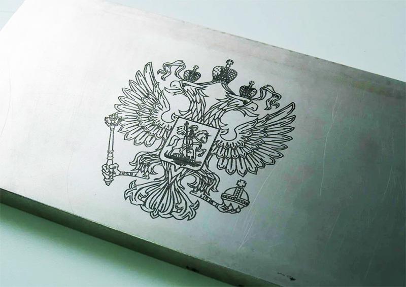 Гравировка фотографии на металле