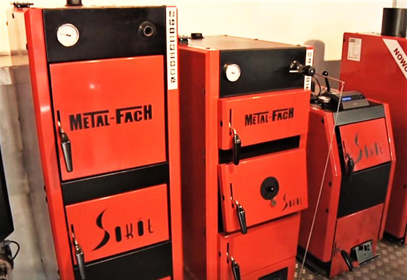 Твёрдотопливные котлы компании Metal Fach