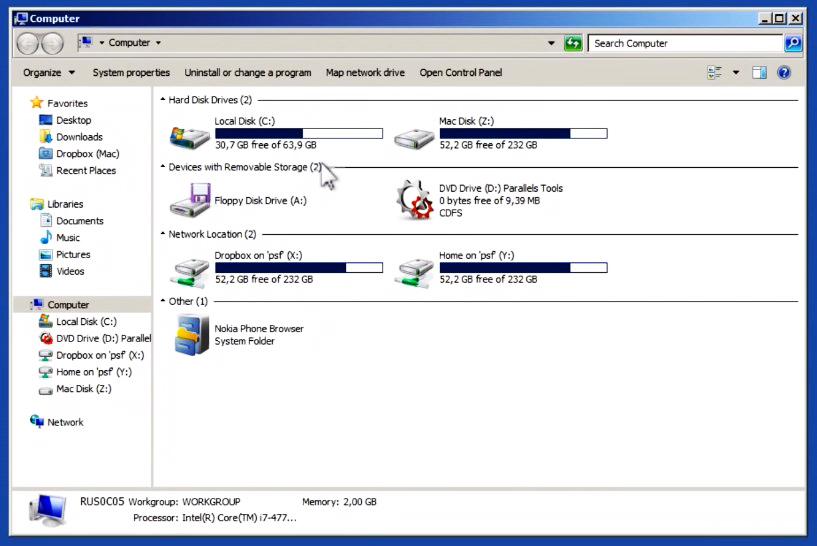 Первый кадр на экране компьютера при включении установочного диска
